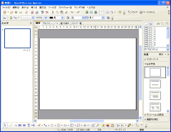 OpenOffiece.org Impressの画面